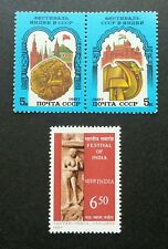 Russia India Joint Issue Festival 1987 Building Flag Palace (stamp) MNH