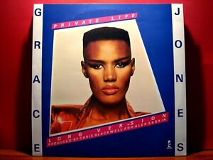 "Grace Jones ‎– Private Life / New Wave, Synth-Pop / EX /12"" Maxi / PT / 1980"