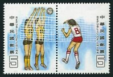 Taiwan 2431-2432a pair,MNH.Michel 1589-1590. Athletic Day 1984.Players.