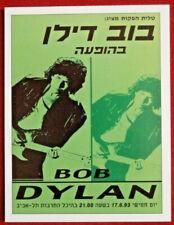 BOB DYLAN - CONCERT TOUR SERIES - Card #17 - Sporting Profiles 2009