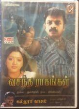 Vasantha Ragangal / Kalloori Vaasal (Tamil DVD) (Brand New DVD) (No Subtitles)