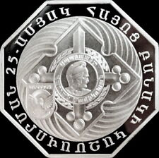 ARMENIA 1000 DRAM COIN PROOF 2017 25th Anniversary Of Formation Of Armenian Army