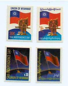 ❤️ BURMA 2001- 2002 Independence Day 4 stamps Mint Never Hinged #Scott $27.00