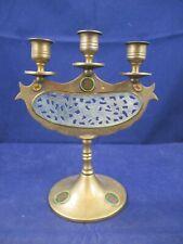 "Vintage - Etched - Brass Candelabra - w/ Carved White Jade Insert - 8½"" Tall"