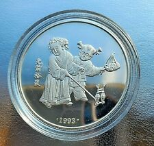 1993 Year of The Rooster Zodiac Series 1 oz .999 Silver Round Coin