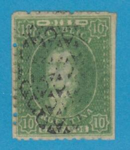 ARGENTINA 12 USED - NO FAULTS VERY FINE !