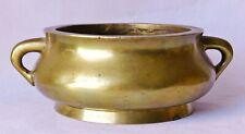 Chinese XUANDE MARK Handled Bronze Censer