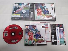 PlayStation -- J.LEAGUE WINNING ELEVEN 2000 2nd -- PS1. JAPAN. Work. 31825