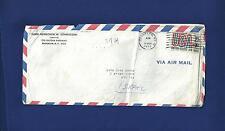 RABBI MENACHEM M. SCHNEERSON Lubavitch - Judaica - envelope BROOKLYN 1973