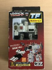 TAKARA HASBRO TRANSFORMERS G1 METROPLEX JUNIOR JR C-70 JAPAN ROBOT VINTAGE