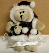 2005 Starbucks Original Bearista Bear  43rd Edition Collection