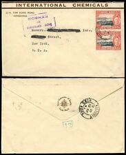 HONG KONG 1941 CENTENARY 15c x 2 NOT OPENED by CENSOR to NY...INT.CHEMICALS ENV