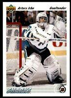 1991-92 Upper Deck ROOKIE Arturs Irbe Sharks Hockey Card! #532 Goalie RC NM-MINT