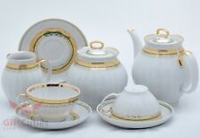 Dulevo Porcelain Coffee or tea set Necklace design 6 persons 15 pcs