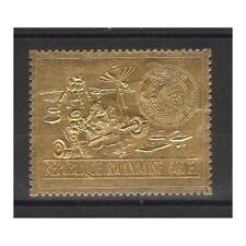 RUANDA RWANDAISE 1972 APOLLO 15 FR 600 - 1 VAL ORO GOLD MNH MF58283
