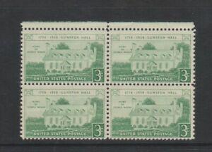 USA - 1958, 3c Green, Gunston Hall Block of 4 - M/m - SG 1107