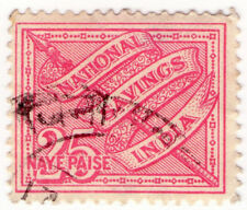 (I.B) India Revenue : Post Office National Savings 25np