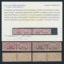 Colonie Italiane 1927 Eritrea Pacchi Postali Fascio n. 31/32 Certificato MNH **