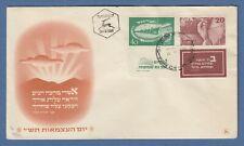 Israel 1950 2 Jahre Unabhängigkeit Mi.-Nr. 30-31 auf FDC 23.4.1950.