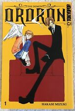 The Demon Ororon Vol. 1 by Mizuki Hakase (2004, Paperback)