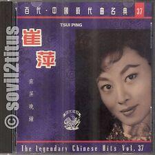 CD 1993 Tsui Ping The Legendary Chinese Hits Vol. 37 百代中國時代曲名典37 崔萍 南屏晚鐘 #3819