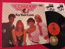 LP Chilly For Your Love Germany 1978 Polydor 2371 885 | EX