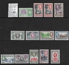 British Honduras Stamp Collection George VI 1938-47 mm set of 12. SG Cat: £200
