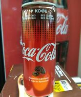 Coca-Cola KAZAKHSTAN: 0.25cl. With Coffee from Brazil. Without sugar, no calorie