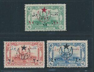 TURKEY 1916, Mi. 472-74 */MH, overprint, very fresh and fine!! Mi. 225,--!!