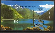 China 1998 World Heritage Site Jiuzhaigou SGMS4280 unmounted Minisheet Stamp