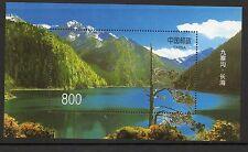 China 1998 World Heritage Site Jiuzhaigou SGMS4280 unmounted Minisheet Stamp