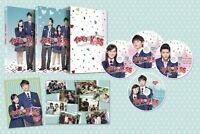 New Itazura Na Kiss Love in TOKYO DVD-BOX 2 Director's Cut Edition Free Shipping