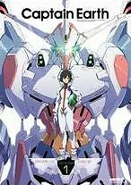 CAPTAIN EARTH: COLLECTION 1 - DVD - Region 1 - Sealed