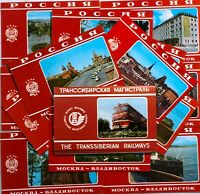 Photo postcards Set 14 pcs Trans-Siberian Railway Russia Vintage Postcard