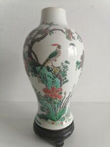 34 ANTIQUE CHINESE FAMILLE VERTE KANGXI PERIOD VASE CHINOIS CHINE BIRDS