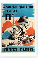 Israel Independence 1949 Herut Movement Irgun Fighter Election Poster