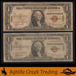 DEALERS LOT of (2) 1935-A $1 HAWAII SILVER CERTIFICATES WWII BILLS 56998