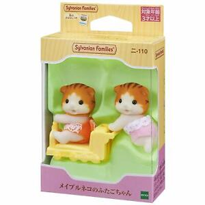 Sylvanian Families  MAPLE CAT TWINS NI-110 Epoch Calico Critters