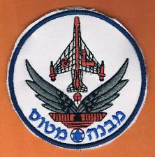 ISRAEL IDF IAF STRUCTURE+ PRODUCTION FLIGHT  PATCH