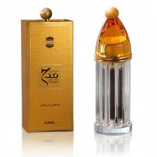 Ajmal Dahn Al Oudh Madeh 3 ml e Concentrated Perfume Brand New Free Delivery