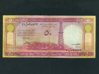 Saudi Arabia:P-9a,50 Riyals,1961 * 2nd Issue * Sign 1 * Derrick * F-VF *