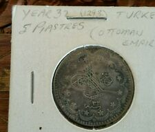 OTTOMAN EMPIRE TURKEY SILVER COIN, 5 piastres or 5 qurush , 1293/32