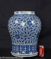 48cm Antique Chinese Qing Dynasty Porcelain Blue & White Glaze Lotus Vase