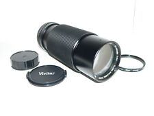 Vivitar Nikon F Mount 1:5.6, 75~300mm Ai Close Focusing Zoom Lens w/Caps, Filter