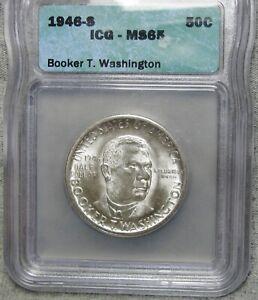 1946-S Booker T Washington Commemorative Silver ---- MS-65 ICG Slabbed ---- #988
