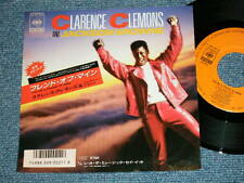 """CLARENCE CLEMONS Japan 1985 PROMO NM 7""""45 YOU'RE A FRIEND OF MINE"""