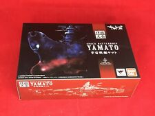 Kikan Taizen Yamato 2202 SPACE BATTLESHIP YAMATO 1/2000 Action Figure BANDAI NEW