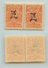 Armenia 🇦🇲 1920 SC 90 mint pair . d4749