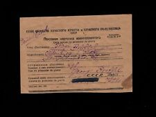 Germany USSR Wehrmacht G Bröffel POW In Russia Censor 1947 Card #11 5i