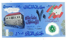 Lebanon … P-New … 50,000 Livres … 2013 … *UNC*